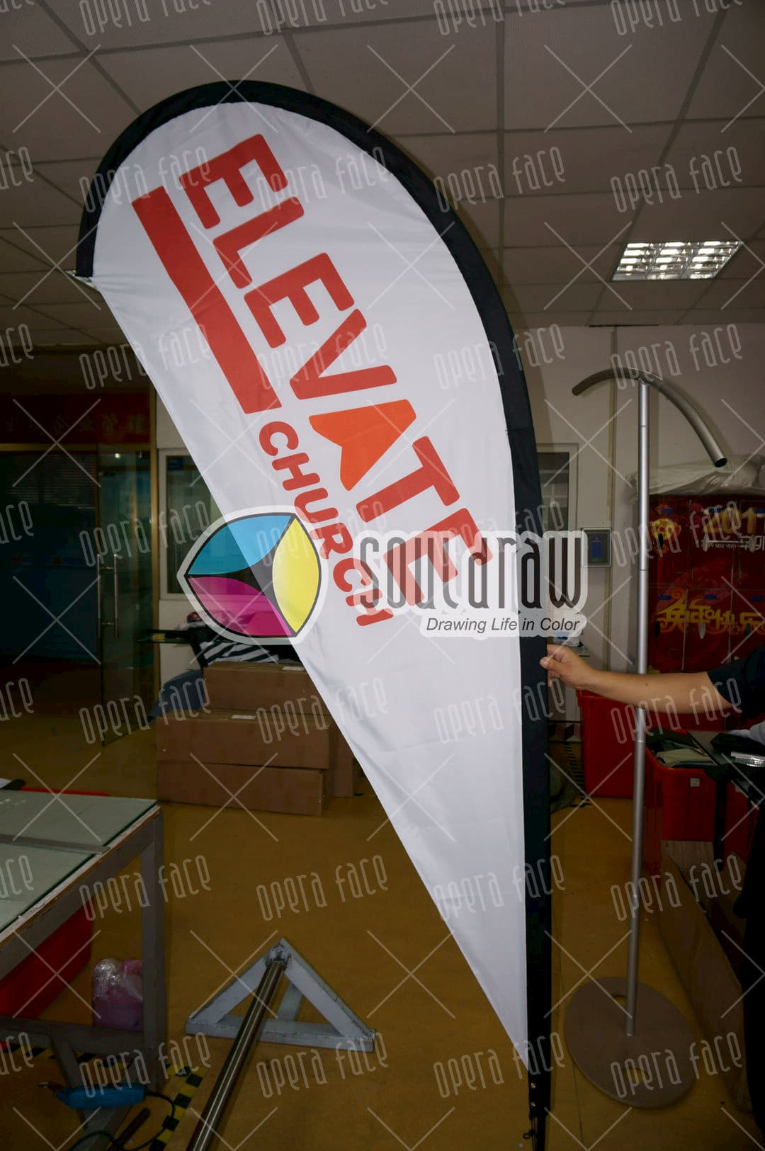 Custom Teardrop Feather Flag Printing